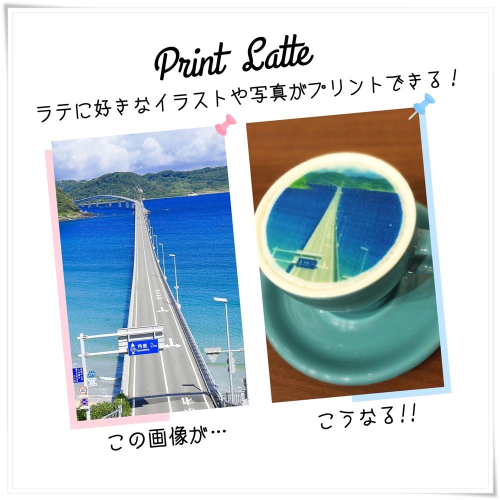 Print Latte